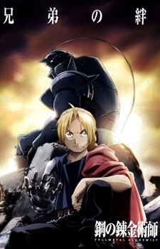 Fullmetal_Alchemist__Brotherhood